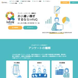 infoQの画像