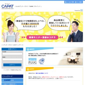 CAPATの画像