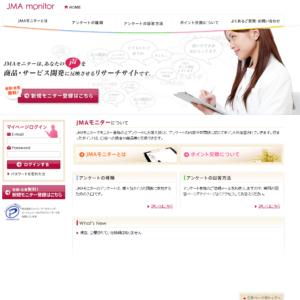 JMA monitorの画像