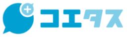 コエタスのロゴ画像